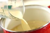 抹茶ようかんの作り方1