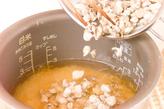 しじみの炊き込みご飯の作り方1