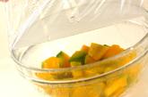 卵不使用のカボチャプリン<卵・小麦粉不使用>の下準備1