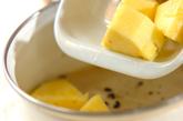 バニラ風味のパイナップルの作り方1