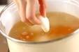 京風白みそ雑煮の作り方2