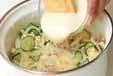 シンプルポテトサラダの作り方3