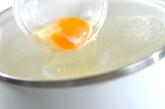 ポークソテーのネギゴマダレがけの作り方2