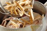 鯛のアラ炊きの作り方1