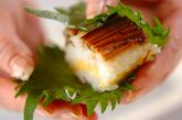大葉のアナゴ寿司の作り方2