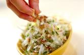 白菜とリンゴのサラダ マスタードドレッシングの作り方1