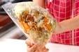 野菜のもみ漬けの作り方2