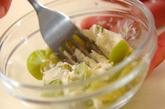 ソラ豆チーズサンドの作り方2