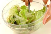 アボカドとレタスのサラダの作り方1