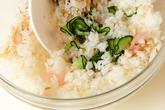 カマス混ぜご飯の作り方3