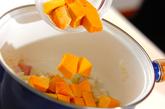 カラフル野菜のトマト煮の作り方1