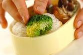 マヨネーズを使って簡単ムニエルお弁当♪の作り方7