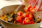 夏野菜のくったり煮の作り方2