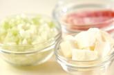 アサリと長芋のチャウダーの作り方1