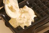 チキンワッフルの作り方5
