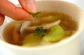 ソラ豆のスープの作り方1