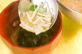 エノキと玉ネギのみそ汁の作り方2