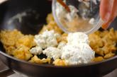 カッテージチーズエッグの作り方2