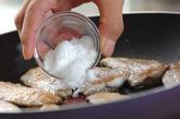 サンマの蒲焼き丼の作り方2