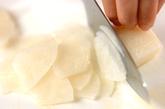 梨とチーズのサラダの下準備1