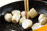 里芋の梅煮の作り方1