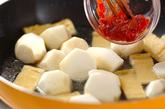 里芋の梅煮の作り方2