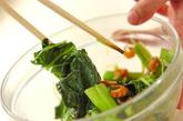 小松菜の甘酢和えの作り方2