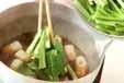 小松菜のサッと煮の作り方1