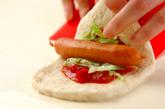 夏のサルサパンの作り方5