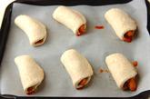夏のサルサパンの作り方6