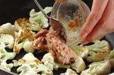 カリフラワーとツナのカレー炒めの作り方1
