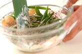 インゲンの春色マヨ和えの作り方1
