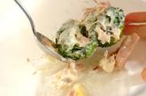 ブロッコリーのツナマヨ和えの作り方2