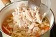 塩鮭の粕汁の作り方3