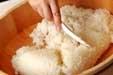 甘塩鮭の簡単混ぜずしの作り方2