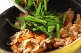 豚肉とキムチのオムレツの作り方1