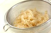 キノコパスタと野菜スープの下準備1