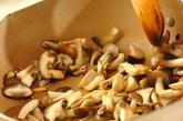 キノコパスタと野菜スープの作り方1