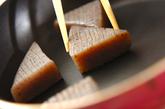 おでん天ぷらの作り方1