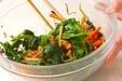 菊菜とセリのゴマ汚しの作り方1