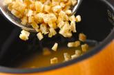 アジのショウガご飯の作り方1