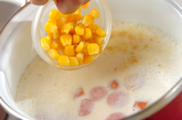 ソーセージとコーンのミルクスープの作り方1
