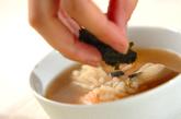 タラ鮭ぞうすいの作り方3