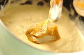 白みそチーズフォンデュの作り方2