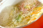 冬野菜の春雨スープの作り方2