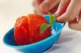 デザートトマトの作り方2