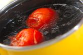 デザートトマトの下準備1