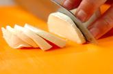 塩麹アボカドのサンドの作り方2