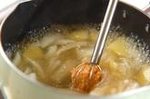 ジャガイモのみそ汁の作り方1