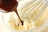 チョコチーズケーキの作り方4